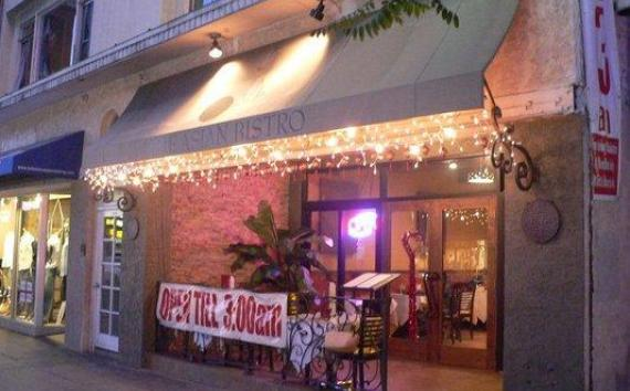 San Diego Guide To Late Night Dining