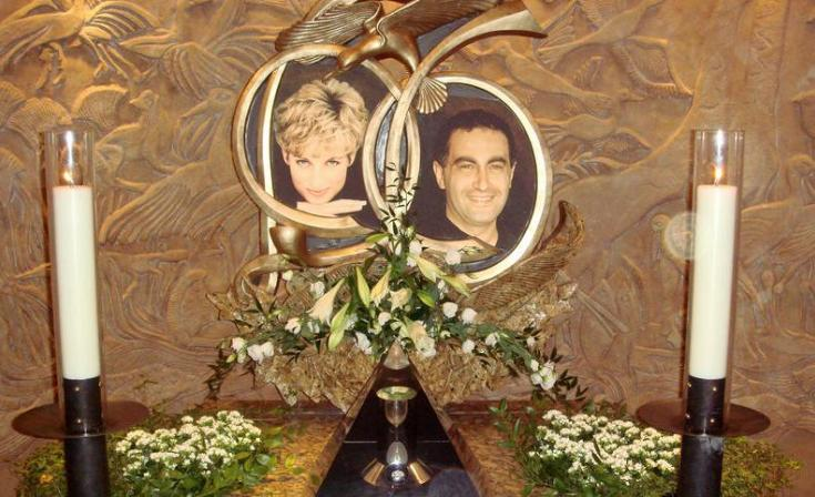 The first of two memorials to Diana & Dodi Al-Fayed in Harrods